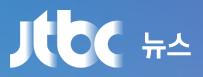 jtbc_news_logo.png